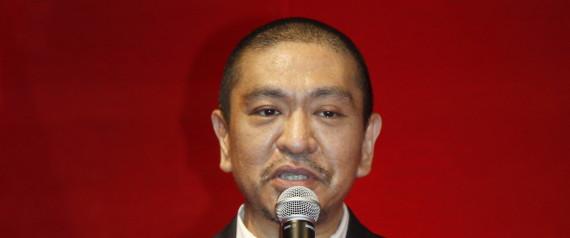 MATSUMOTOHITOSHI