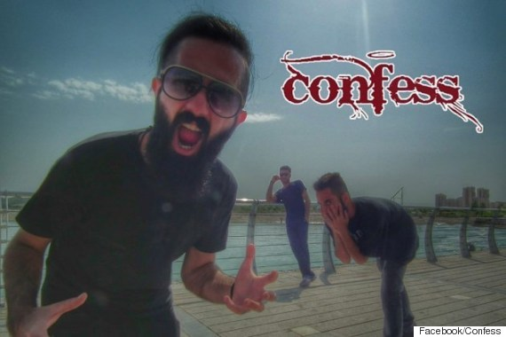 confess band