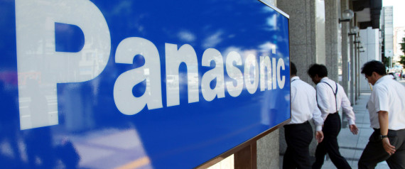 PANASONIC OFFICE