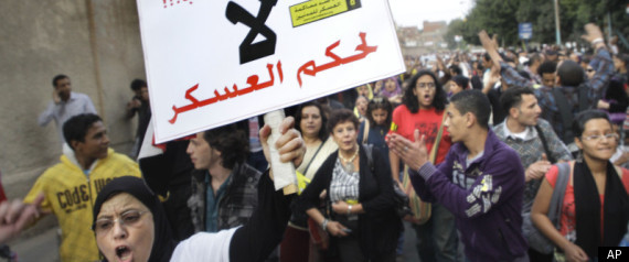 COPTS MOURNED CAIRO MARCH