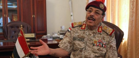 MAJOR GENERAL MOHSEN ALAHMAR