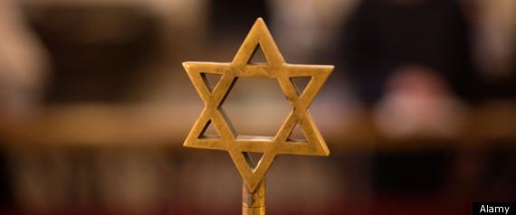 JUDAISM HOMOSEXUALITY
