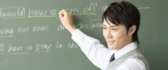 ENGLISH TEACHER JAPAN