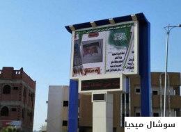 في السعودية.. احصل على درجات مرتفعة لتصبح وجهاً إعلانياً!