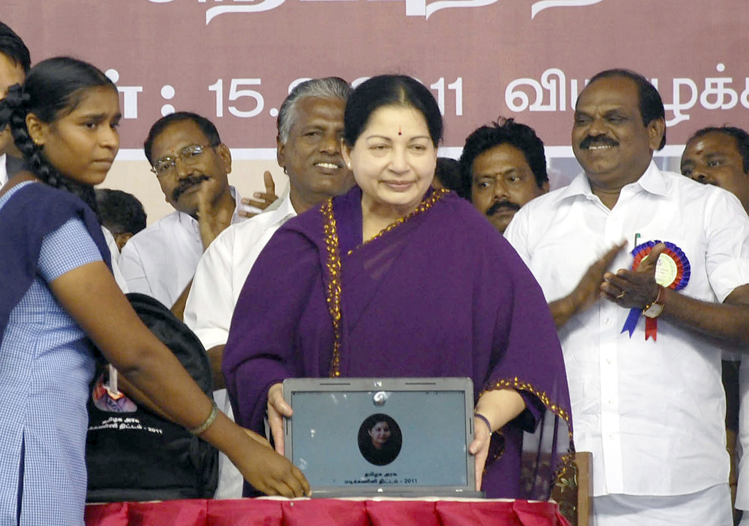 tamil nadu laptop