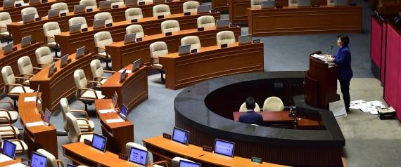 KOREA PARLIAMENT