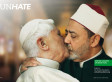 Benetton Ad Withdrawn Same Day As Release