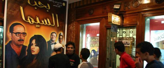 EGYPT COPT CINEMA