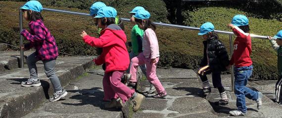 NURSERY SCHOOL JAPAN
