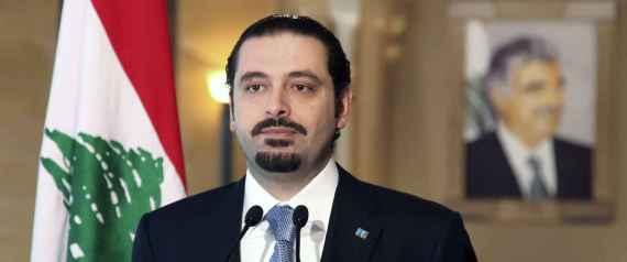 SAAD ALHARIRI