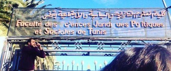 SCIENCES JURIDIQUES TUNISIE