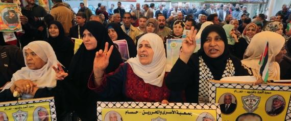 WOMEN GAZA