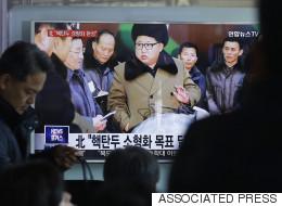 Kim Jong Un's Latest Weapon Looks A Lot Like A Disco Ball