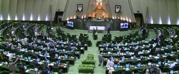 IRANIAN SHURA COUNCIL