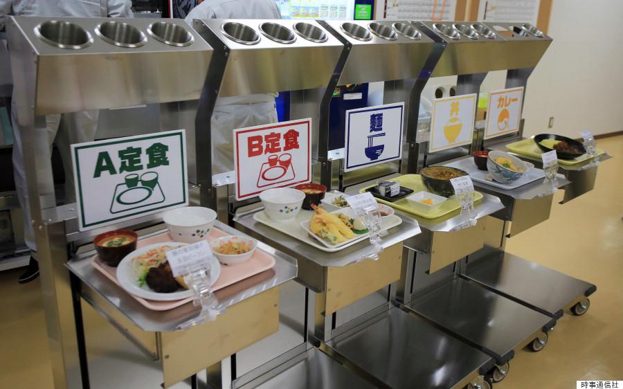 fukushima daiichi 2016