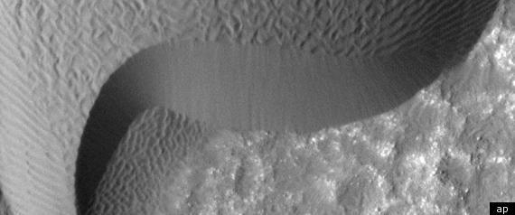 NASA MARS RECONNAISSANCE ORBITER