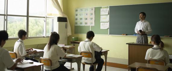 TEACHER JAPAN