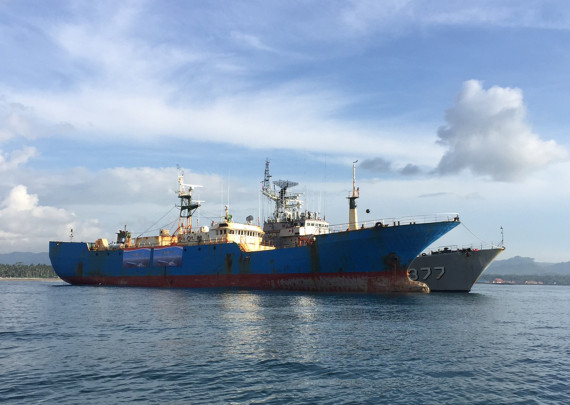 indonesia illegal ship