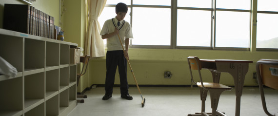 JAPAN STUDENT SCHOOL