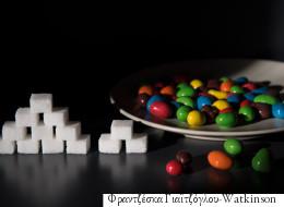 Δείτε σε εικόνες πόση ζάχαρη περιέχουν τα τρόφιμα που καταναλώνουμε καθημερινά