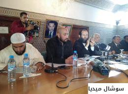 سعيا للاندماج في المجتمع..  سلفيون مغربيون يطلقون الجمعية الوطنية للإدماج والإصلاح