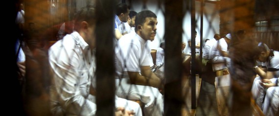PRISON EGYPT
