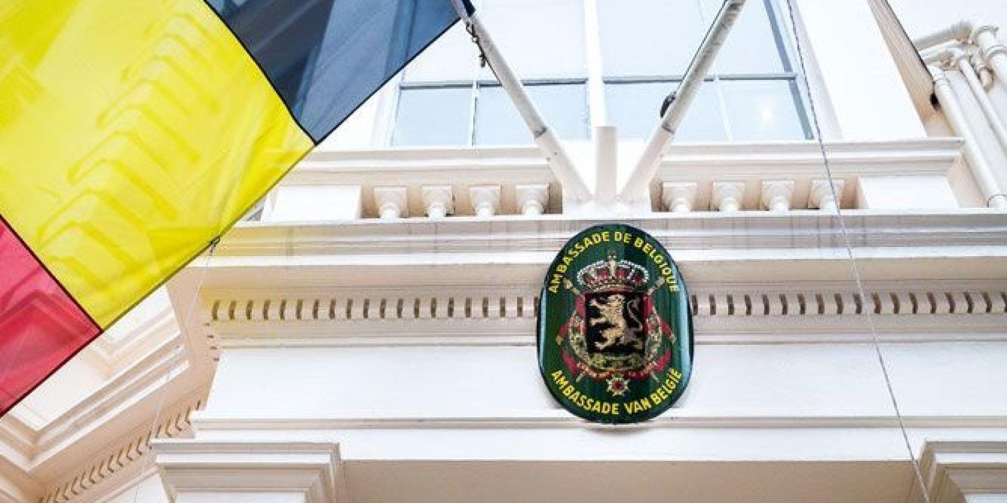 attentats de bruxelles ouverture d 39 un registre de condol ances l 39 ambassade de belgique rabat. Black Bedroom Furniture Sets. Home Design Ideas