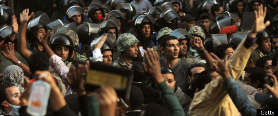 EGYPT PROTESTS MILITARY