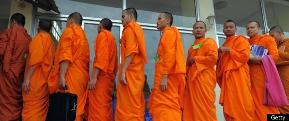 KHMER ROUGE TRIAL