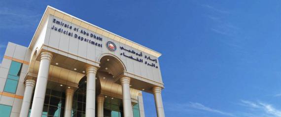 PUBLIC PROSECUTION UAE