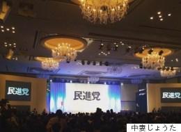 民進党結党! 茂木健一郎氏「アルファ碁は『反省』を覚えて強くなった」
