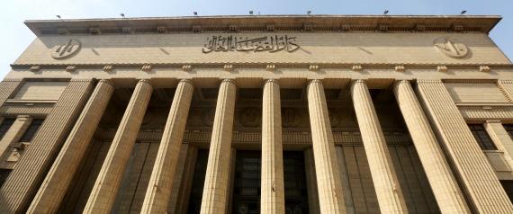 EGYPTIAN JUDICIARY
