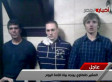 Egypt Protests: Court Orders Release Of 3 U.S. Students, Say Egyptian Officials