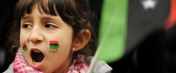 FLAG OF LIBYA FACE