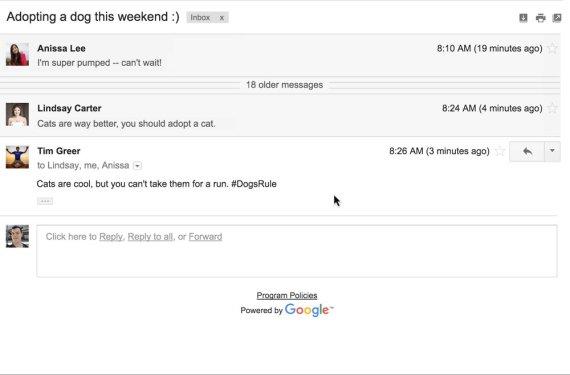 gmail gif
