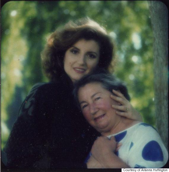 arianna and mom