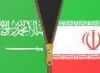 How Iran dragged Saudi Arabia into the Yemeni Quagmire