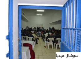 داخل أسوار الزنازين.. سجناء تونسيون أبطال أفلام سينمائية