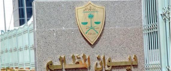 SOUDIA ARABIA