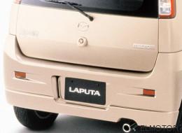 Zica, Laputa, Borrego, Moco... No siempre se acierta con el nombre de los coches
