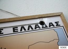 Εθνική αναγκαιότητα η παροχή δικαιώματος ψήφου στον Απόδημο Ελληνισμό
