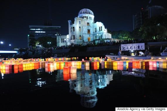 hiroshima dome 2015