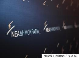 Τα βασικά σημεία της πρότασης νόμου της ΝΔ για την ψήφο στον απόδημο Ελληνισμό