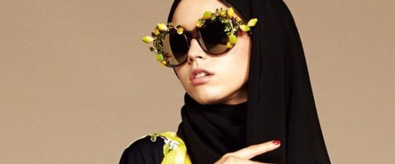 DOLCE GABBANA HAS PRODUCED A RANGE OF HIJABS