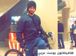 تخلّى عن سيارته الفارهة واختار التنقل على الدراجة الهوائية.. تعرّف على قصة الطالب الكويتي