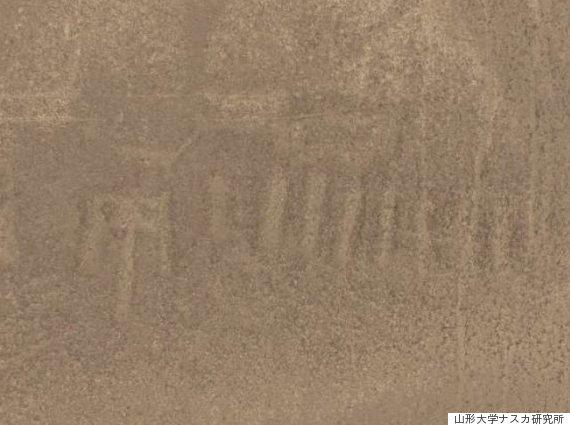 nazca01