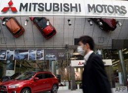 El Gobierno japonés inspecciona las oficinas de Mitsubishi