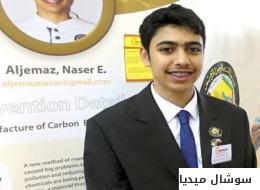 قصة الاختراع الذي انطلق بمراهق كويتي من قشر الموز إلى فضّية أكبر معرض عالمي للابتكارات
