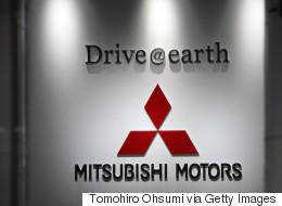 Mitsubishi: la falsification remonterait à 1991