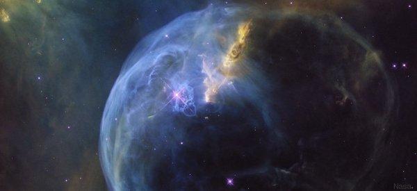 Il viaggio all'interno della nebulosa blu vi toglierà il fiato